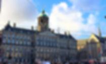 オランダ,アムステルダム,観光,ツアー,ガイド,ツアーガイド,旅行,車,ドライバー,トリップ,プライベート,ドライブ,日本語,日本人,運河,カナル,クルーズ,ダム広場,王宮