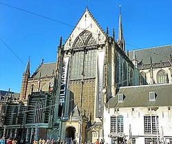 アムステルダム ダム広場 新教会