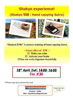2020.4.18 Shakyo workshop