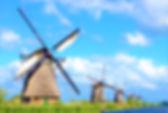 キンデルダイク 風車群