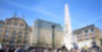 アムステルダム,ダム広場,モニュメント,戦争,慰霊塔