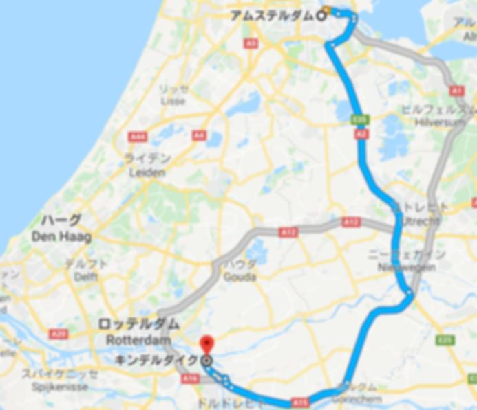オランダ,アムステルダム,観光,ツアー,ガイド,ツアーガイド,旅行,車,ドライバー,トリップ,プライベート,ドライブ,日本語,日本人,風車,世界遺産,キンデルダイク,