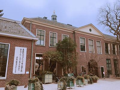 ライデン大学 植物園