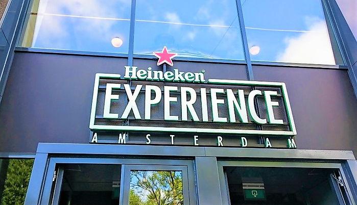 アムステルダム,ハイネケン,ビール,工場,ハイネケンエクスペリエンス,オランダ,アムステルダム,観光,ツアー,ガイド,ツアーガイド,旅行,車,ドライバー,トリップ,プライベート,ドライブ,日本語,日本人,運河,カナル,クルーズ