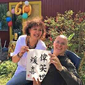 Japanse kalligrafie cadeau