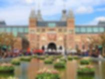 オランダ,アムステルダム,観光,ツアー,ガイド,ツアーガイド,旅行,車,ドライバー,トリップ,プライベート,ドライブ,日本語,日本人,国立,美術館