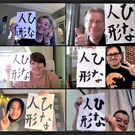 Online Calligraphy les