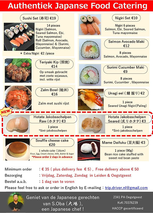 Japanese Food Catering Flyer v.6 (ホタテ)