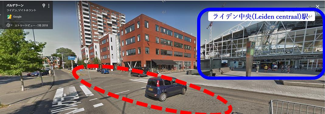 ライデン 集合場所 車 googleマップ 画像.png