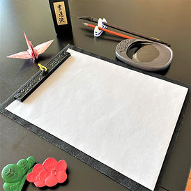 Japanese Calligraphy tools