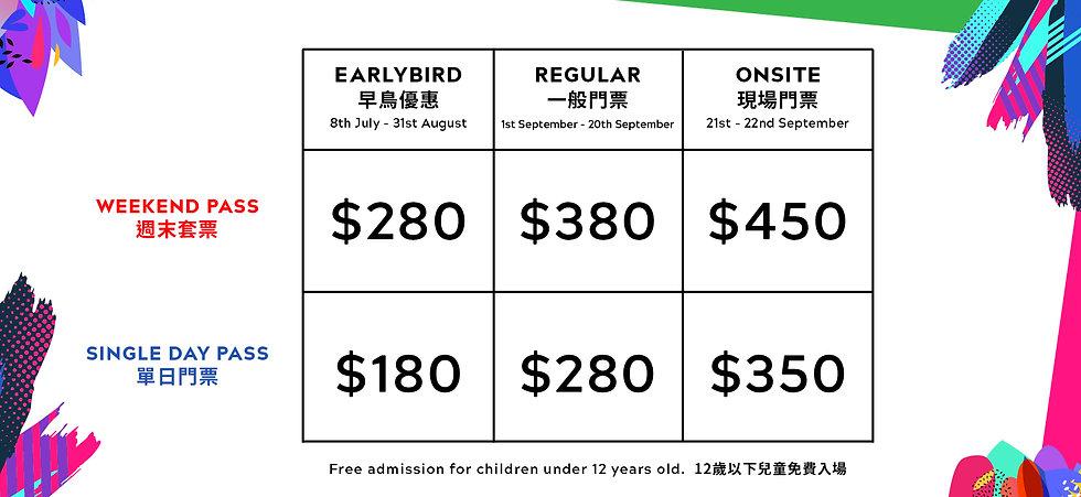 PriceTier2.jpg