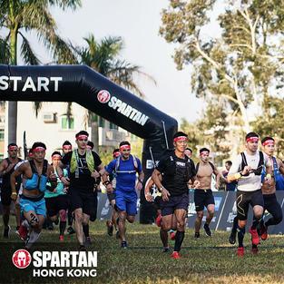 Spartan Race Hong Kong