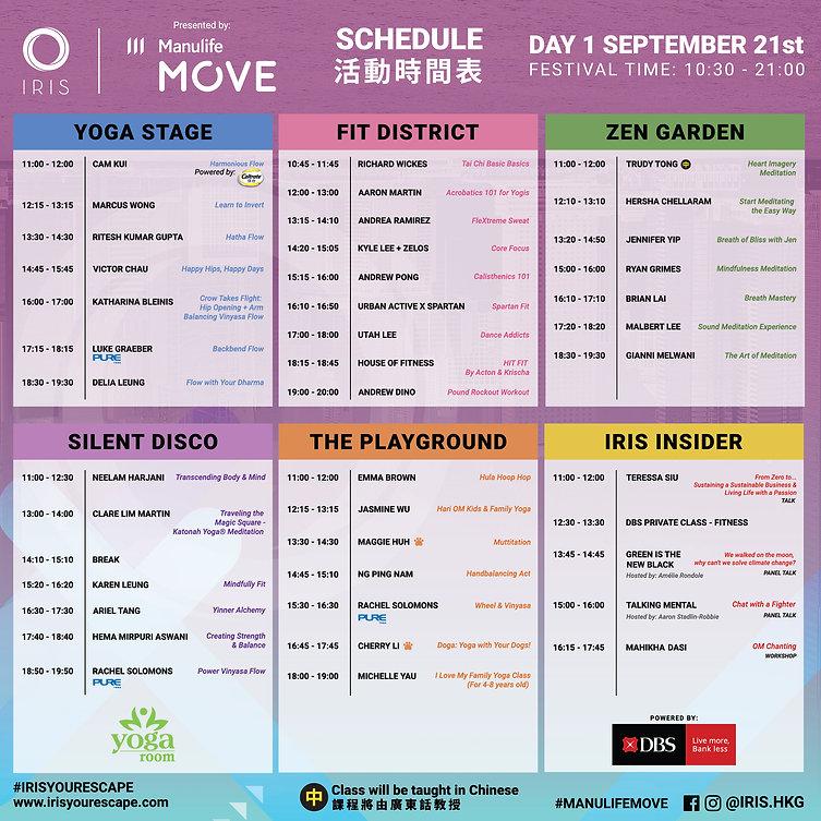 wix_Day 1_schedule.jpg