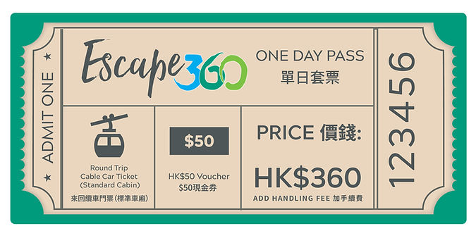 Escape360-ticket.jpg