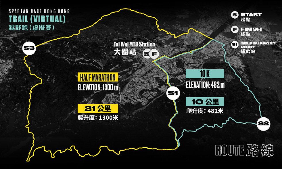 Spartan_VR_trail_map.jpg