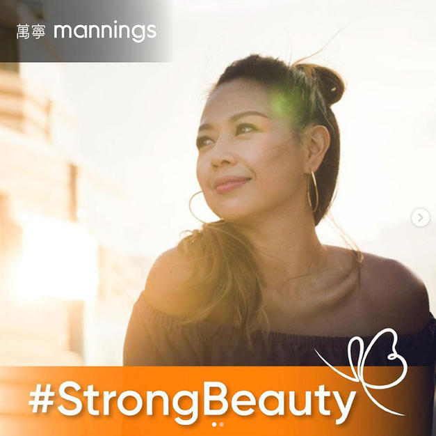 mannings - #StrongBeauty