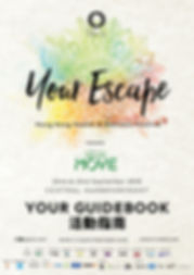Guidebook-cover.jpg