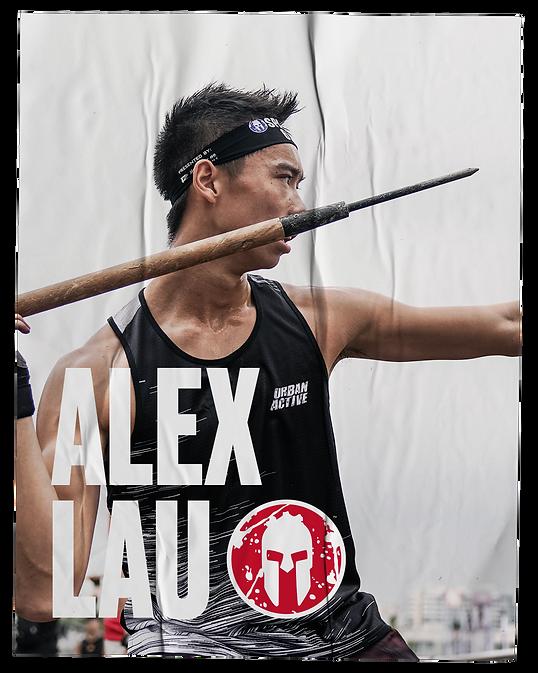 alex_lau_profile.png