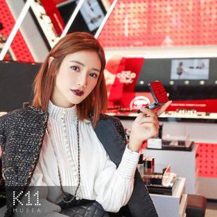 K11 MUSEA - Beauty Live