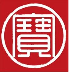 寶來興國際棉業有限公司.PNG