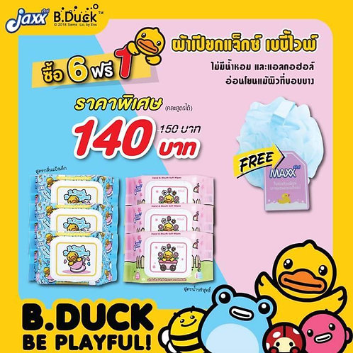 ๋๋่JAXX BABY WIPES  SET 6 PACKS