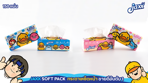 JAXX-Slide Show-004.png