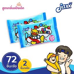 JAXX-Facebook-Product List-ผ้าเปียก 20 แ