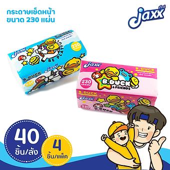 JAXX-Facebook-Product List-กระดาษเช็ดหน้