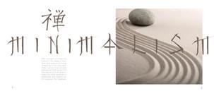 sandtoprint(final)-page2.jpg
