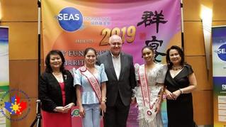 S.E.A.S Foundation TV Fundraising Charity Gala
