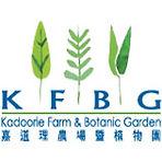 kfbg_logo.jpg