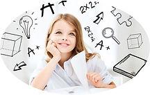 考える子供(論理的思考力)