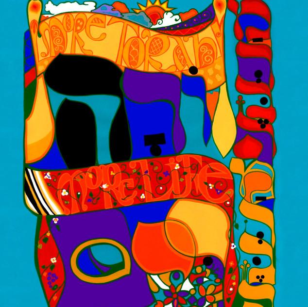More-Torah-249.jpg