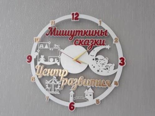 Часы для садика