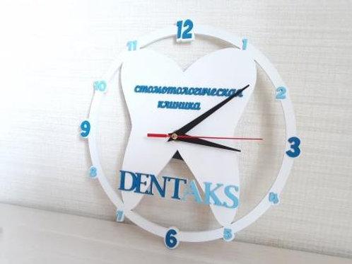 Часы логотип