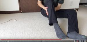 大腿直筋のロックが解除される姿勢を90秒維持