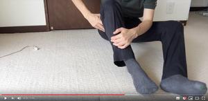 大腿直筋のロックが解除される姿勢を探す