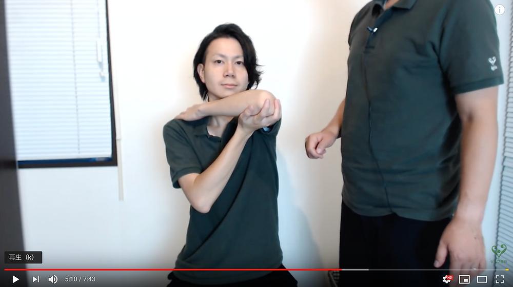 大胸筋のロックが解除される姿勢を90秒キープ