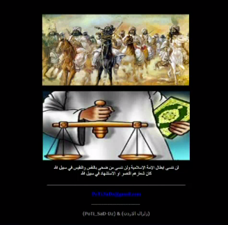 UNB Students Union website hacked to display message supporting ISIS