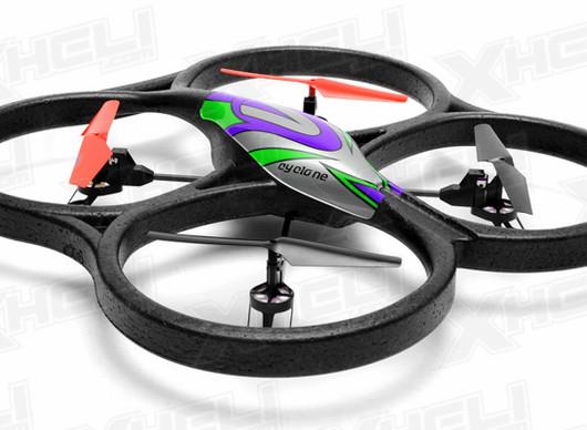 Assistência Técnica Drone Wltoys V262