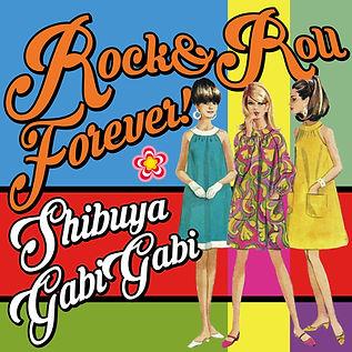 R&R Forever Flyer