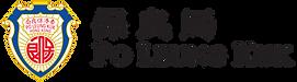 Po-Leung-Kuk-logo.png