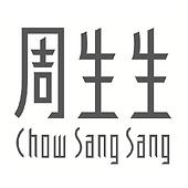 1008_chowsangsang_logo.png