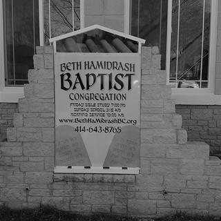 Welcome to Beth HaMidrash