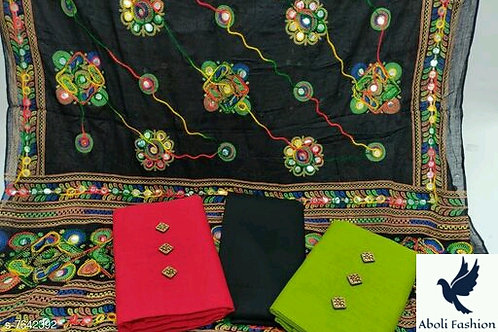 Aagyeyi Fashionable Salwar Suits