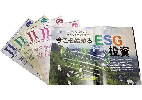 JI表紙_2.jpg