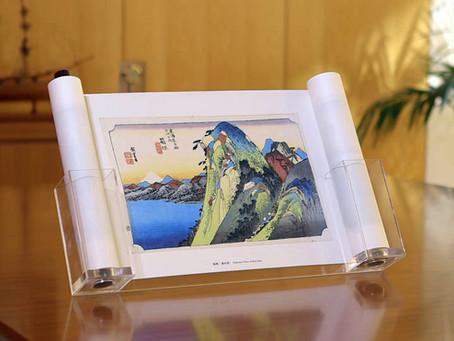 第3回東海道57次交流会での復刻版絵巻ご活用について