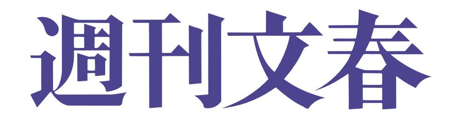 bunsun_logo.png