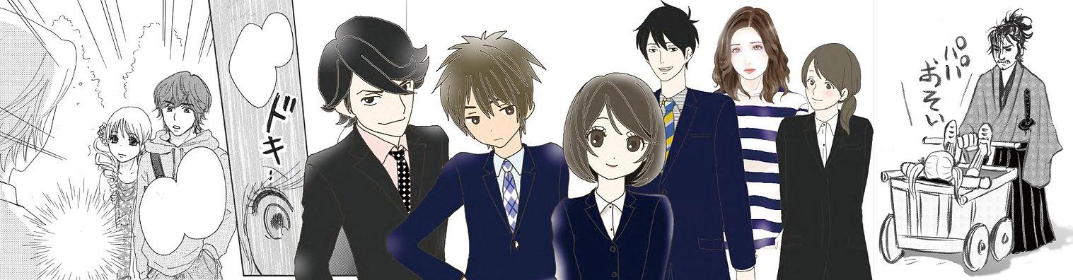 manga_touch_202001.jpg