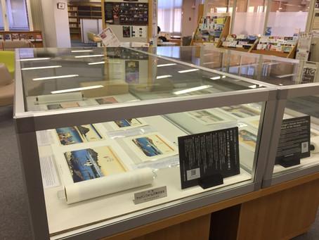 静岡県立大付属図書館で絵巻が一般公開されました